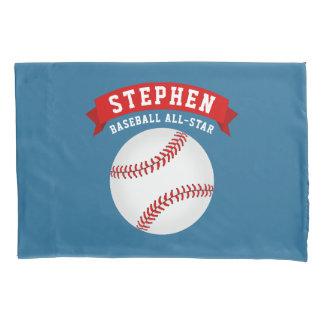 Baseball All-Star Pillowcase