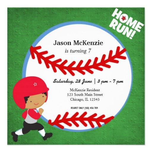 Baseball Batter Personalized Announcement