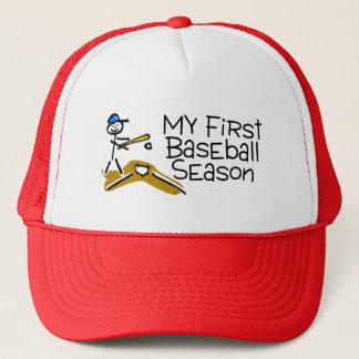 Baseball My First Baseball Season (Stick Figure) Trucker Hat