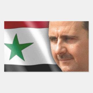 Bashar al-Assad بشار الاسد