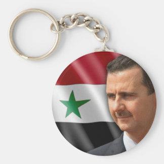 Bashar al-Assad بشار الاسد Keychain