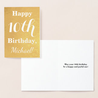Basic Gold Foil 10th Birthday + Custom Name Foil Card