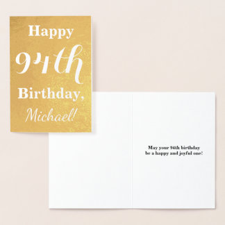 "Basic Gold Foil ""HAPPY 94th BIRTHDAY""; Custom Name Foil Card"