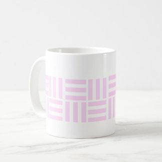 Basic Patterned Mug