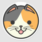 Basket Cats Calico Cat Sticker