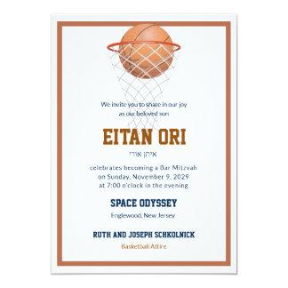 Basketball Hoop Bar Mitzvah Invitation