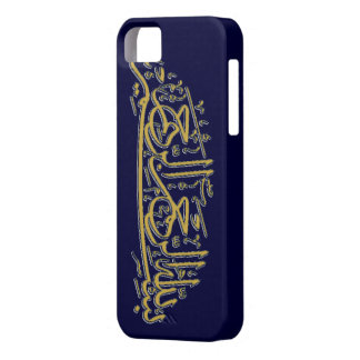 Basmala Islamic Case For The iPhone 5