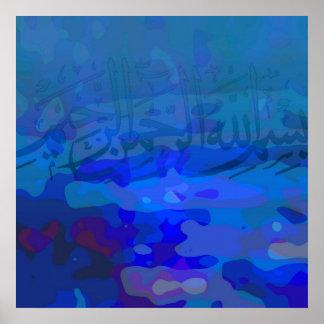 Basmallah 1 print
