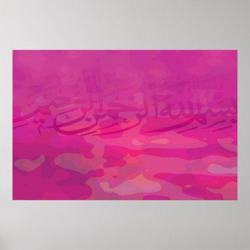 Basmallah 2 print