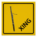 Bassoon Crossing Highway Sign