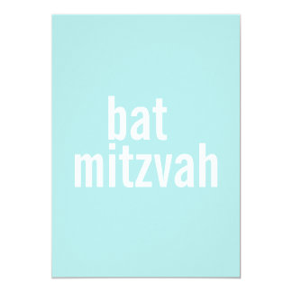 Bat Mitzvah Announcements {Light Teal}