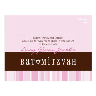 BAT MITZVAH :: girl 2 Postcard