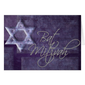 Bat Mitzvah Invitation / Card