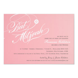 BAT MITZVAH INVITES stylish typography ombre pink