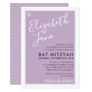 BAT MITZVAH jewish star modern tween purple invite