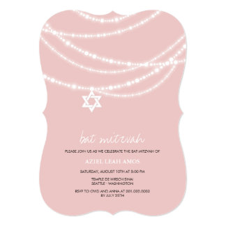 Browse the Bat Mitzvah Invitations Collection and personalize by color, design, or style.