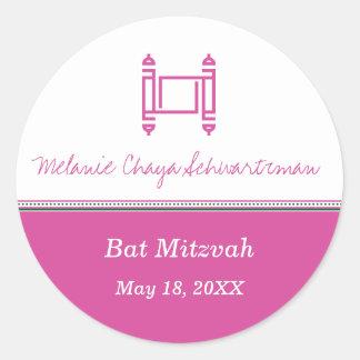 Bat Mitzvah Torah Pink Sticker