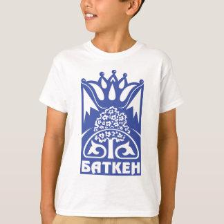 Batken_obl_coa T-Shirt