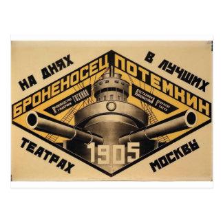 'Battleship Potemkin' movie ad print Postcard