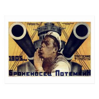 """Battleship Potemkin"" Postcard"