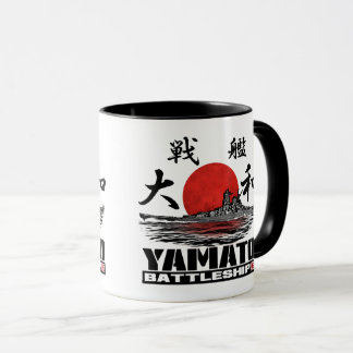 Battleship Yamato Mug