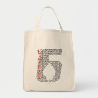 Baymax 6 Pattern Grocery Tote Bag