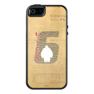 Baymax 6 Pattern OtterBox iPhone 5/5s/SE Case