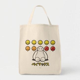 Baymax Emojicons Grocery Tote Bag