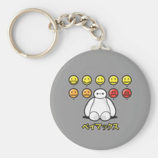 Baymax Emojicons Basic Round Button Keychain