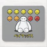 Baymax Emojicons Mousepads