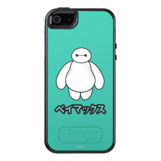 Baymax Green Graphic OtterBox iPhone 5/5s/SE Case