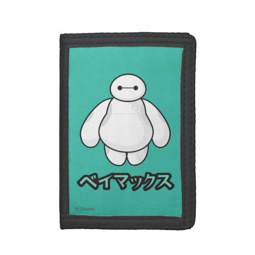 Baymax Green Graphic Trifold Wallets