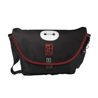 Baymax Seal Courier Bags