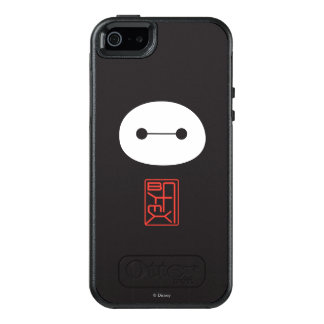 Baymax Seal OtterBox iPhone 5/5s/SE Case