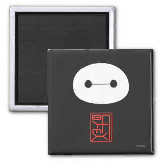 Baymax Seal Square Magnet