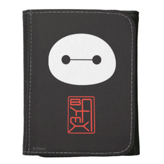 Baymax Seal Leather Wallets