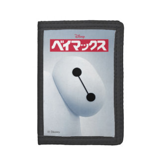 Baymax Self Image Trifold Wallets