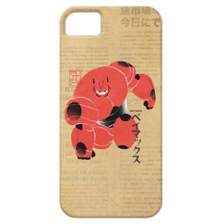 Baymax Supersuit Case For The iPhone 5