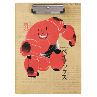 Baymax Supersuit Clipboard