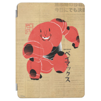 Baymax Supersuit iPad Air Cover