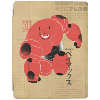 Baymax Supersuit iPad Cover
