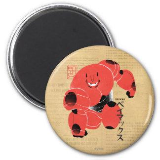 Baymax Supersuit Magnet
