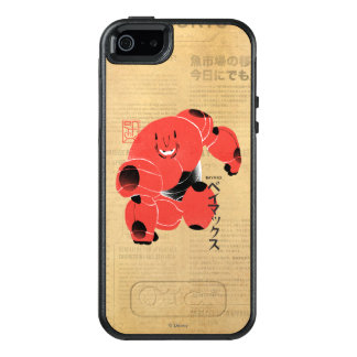 Baymax Supersuit OtterBox iPhone 5/5s/SE Case