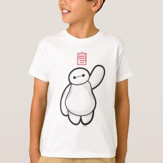 Baymax Waving T-Shirt