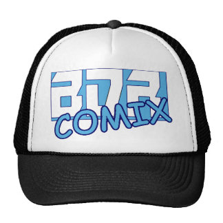 BDR Comix Logo Trucker Hat