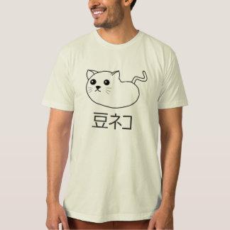 Bean Cat (Men, Monochrome) T-Shirt