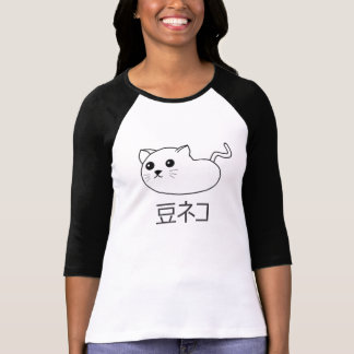 Bean Cat (Women, Monochrome) T-Shirt