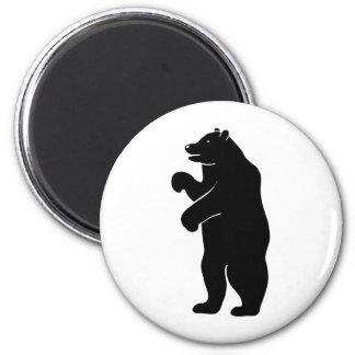 bear bear Berlin grizzly Magnet