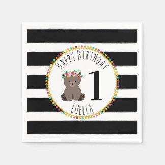 Bear Cub Pompom Stripes Birthday Napkins Paper Napkin