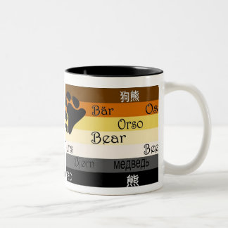 Bear in Many Languages Two-Tone Coffee Mug